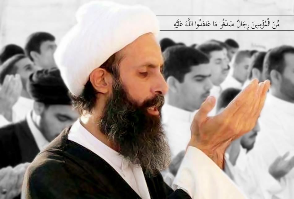 En honor al martirio del sheij Nimr Baqir al-Nimr por Arabia Saudita.jpg