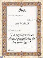 hadith- La abstención de la negligencia-3.jpg