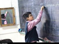 Aprendiendo a leer y escribir en los niños, según las enseñanzas islámicas.jpg