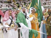 Arabia Saudí Después de la Muerte del Rey Abdolá.jpg