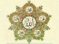 El conocimiento de Ahlul Bayt (la gente de la casa del profeta de).jpg