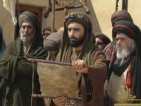 El viaje de Muslim ibn Aqíl a la ciudad de Kúfa y su martirio.jpg