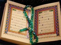 Estructura y contenido del Corán (El Corán, el milagro viviente).jpg
