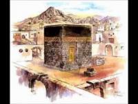 La Meca en el siglo VI.jpg