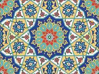 La belleza moral y la purificación del alma de los vicios en el Islam.jpg