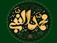 La migración del Profeta a Medina; Inicio del calendario islámico.jpg
