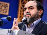 La revolución islámica de Irán y la independencia de América Latina.jpg