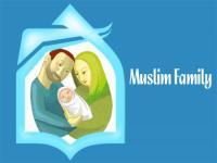 Mujer y familia en el Islam,El islam,Mujer musulmana,familia musulmana.jpg
