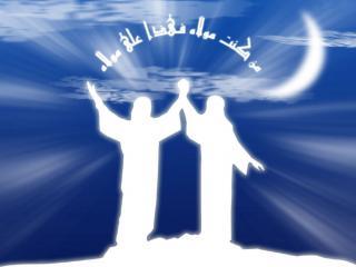 El suceso de Gadir y la designación del sucesor del Profeta (PBD)