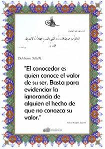 El conocimiento del alma (Autoconocimiento) - 8.jpg