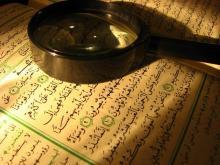 Análisis de las leyes islámicas.jpg
