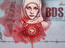 Boicot, desinversión y sanciones contra el Apartheid Sionista.jpg