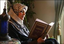 Educación (Civilización del Islam).jpg
