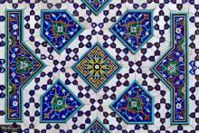 EL PARAISO Y EL INFIERNO- Fe y Razón, Preguntas de Teología Islámica.jpg