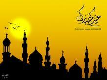 Eid al-Fitr, fiesta de unidad y simpatía de los musulmanes.jpg