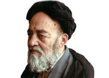 El Corán como un libro universal, perfecto y eterno, Tabatabai.jpg