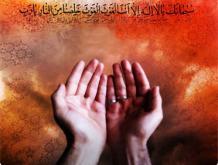 El arrepentimiento en el Islam.jpg