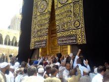 El nacido en la Kabah, Imam Ali Ibn Abi Talib.jpg