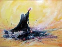 Después de la masacre de Karbala (El relato del martirio del Imam Husain).jpg