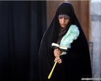 El rol de las mujeres en el gobierno del Imam al-Mahdi, Fe y Razón, Preguntas de Teología Islámica.jpg