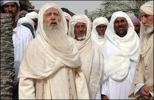 Historia de Uwais Al-Qarani.jpg