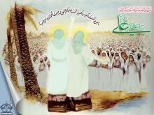 La Historia de Gadîr Jumm y la designación de Ali como sucesor del Profeta.jpg
