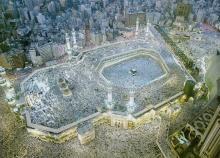La Peregrinación y los conceptos del Islam.jpg