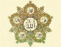 La razón de la longevidad del Imam de la era (Imam Mahdi) (a.s.) - Fe y Razon, Teologia islamica.jpg