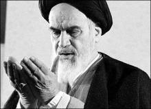 La teoría de la libertad política según el punto de vista del Imam Jomeini.jpg