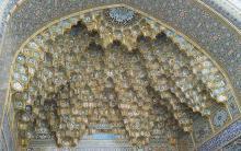La wilayat (la autoridad investida en el Profeta y sus sucesores.jpg