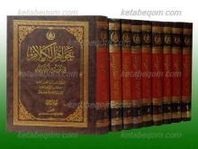 Las Etapas de la Jurisprudencia Islámica Imamita (II).jpg