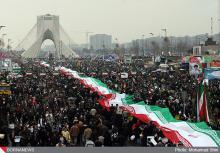 Logros de La Revolución Islámica: Más de 32 años después de su victoria.jpg