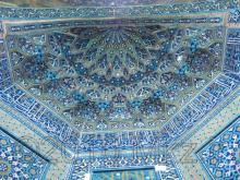 Los Estandartes de las dos Escuelas Shia y Sunna en el Islam.jpg