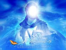 Los ancestros y ascendientes del profeta Muhammad (Mahoma) (PB).jpg