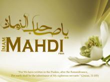 Los nombres del Imam de la Era, Imam al-Mahdi (P).jpg