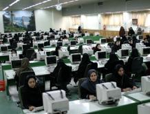 Perspectivas socioculturales de la mujer musulmana (Iraní).jpg