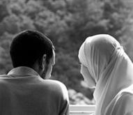 PLANES ORIGINALES DEL ISLAM PARA EL MATRIMONIO.jpg