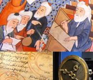 Posición elevada de la ciencia en el Islam, Los aportes del Islam.jpg