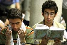 Ramadán, la práctica de la adoración a Dios.jpg