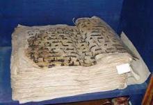 Recopilación del Corán en la Época del Profeta del Islam- Historia del Corán.jpg