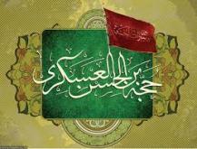 Temas como el matrimonio, lugar de residencia, etc…concernientes a la vida del Imam Mahdi.jpg