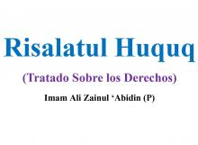 Tratado Sobre los Derechos o Risalatul Huquq del Imam Ali Ibn Husain.jpg