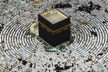 islamic Article image