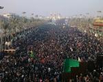 Arbain la peregrinación que congrega a más de 20 millones de fieles en el mundo- Arbaeen.jpg