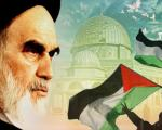 Día Mundial de Al-Qud, Palestina nos necesita día a día.jpg
