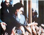 Imam Jomeini y la Revolución Islámica.jpg