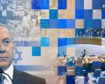 El terror reina en la clase gobernante israelí.jpg