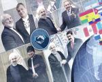 Irán Fortalece sus lazos con Latinoamérica.jpg