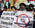La paz en Oriente Medio exige el fin del Sionismo.jpg
