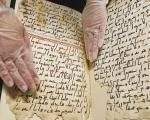 Las Etapas de la Aparición de los Diferentes Tipos de Lectura del Corán, La Historia del Corán, Ciencias Coránicas.jpg